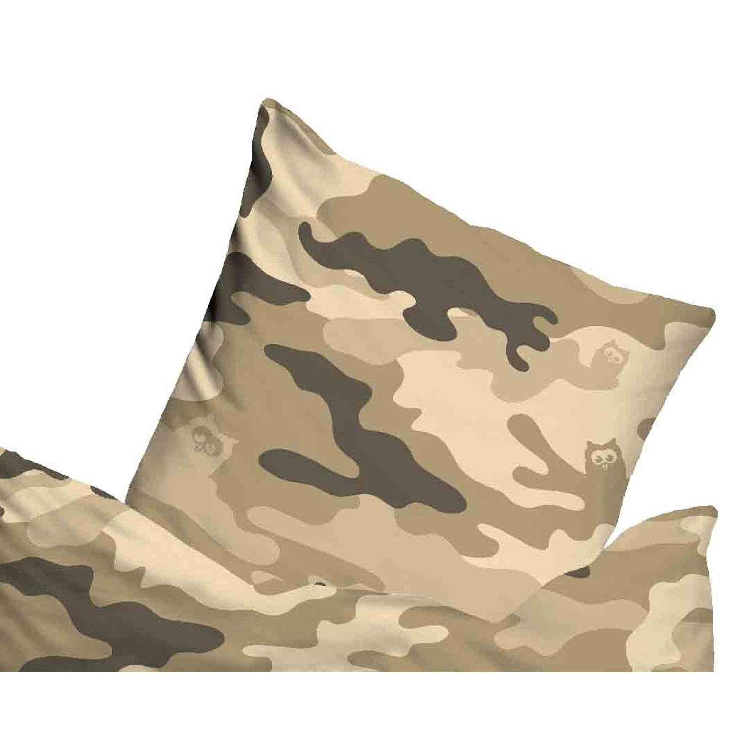 suenos kissenbezug renforce camouflage military 80 x 80 cm ebay. Black Bedroom Furniture Sets. Home Design Ideas
